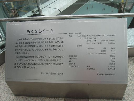 IMG_5145.jpg